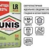 Гк «unis» випускає полімерну шпаклівку «lr plus»