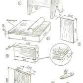Лавка-ящик для чищення взуття