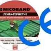 «Техноніколь» отримала евросертіфікат на стрічку-герметик «nicoband»