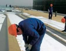 Енергозберігаючі технології sika в будівництві набирають все більшої популярності по всьому світу