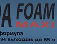 Компанія «soudal» випустила зимову монтажну піну спеціально для російських умов