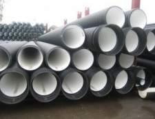 Труби для каналізації: поради професіоналів на вибір і монтажу